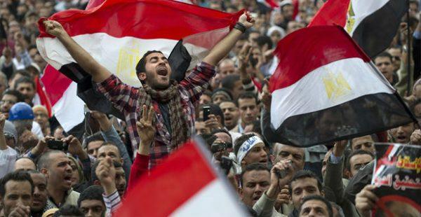 egipat demonstracije
