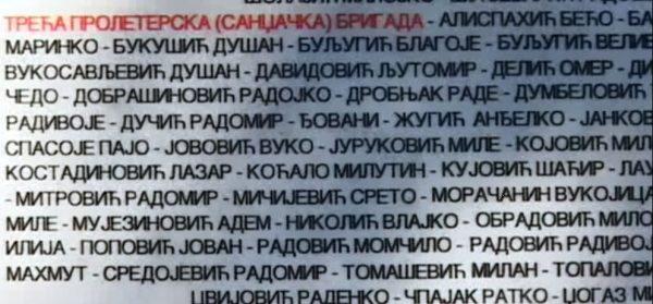 pbit2 copy