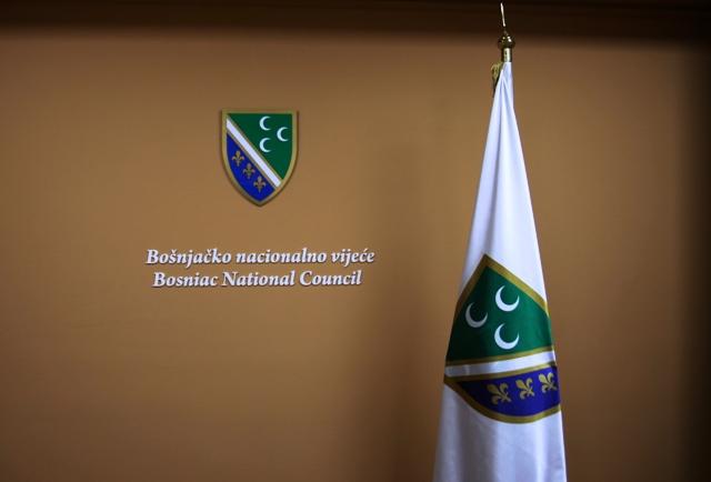 BNV: Otvoriti granice Crne Gore za građane Sandžaka - Sandžak ...