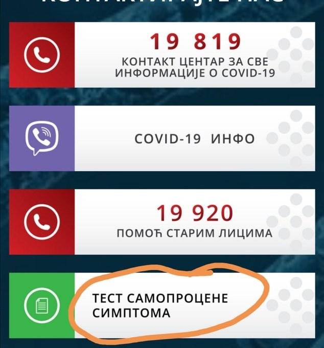 gradjani-rezultat-testiranja-mogu-da-saznaju-i-preko-sajta-covid19.rs