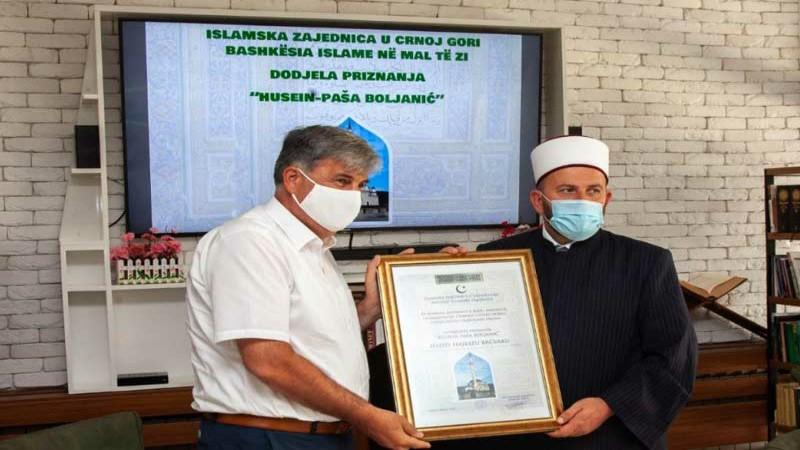brcvaku-urucena-najveca-nagrada-islamske-zajednice