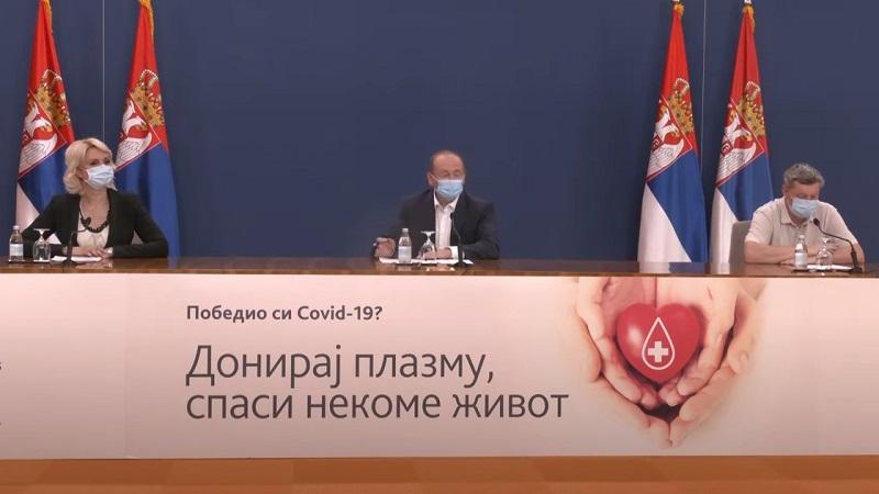 odluКa-Кriznog-staba:-srbija-uvodi-obevezan-pcr-test-ali-i-karantin-za-strance?