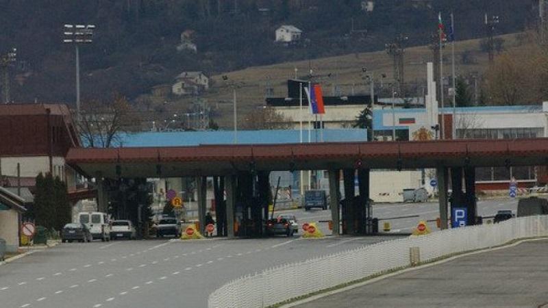 krizni-stab-doneo-odluku-o-ulasku-stranaca-u-srbiju:-evo-iz-kojih-zemalja-ce-morati-da-imaju-pcr-test