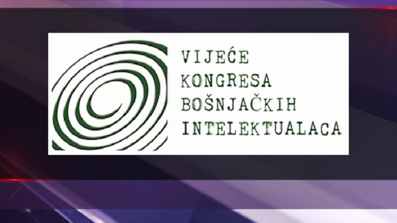 vkbi:-27-godina-od-vracanja-bosnjackog-identiteta