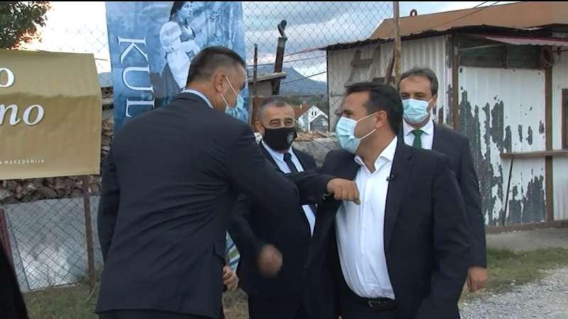 bosnjaci-u-severnoj-makedoniji-obelezili-svoj-dan