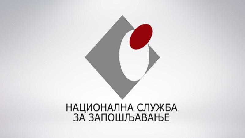 """prijava-kandidata-za-program-""""moja-prva-plata""""-pocinje-8.-oktobra"""
