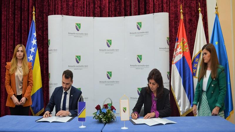 "bnv-i-fondacija-""alija-izetbegovic""-potpisali-sporazum-o-saradnji"