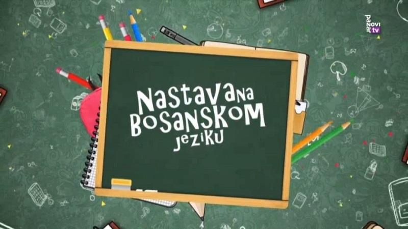 pocela-nastava-na-daljinu-na-bosanskom-jeziku