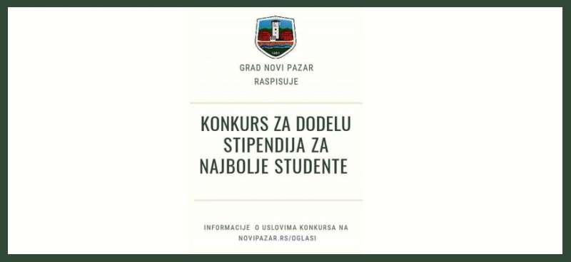 grad-stipendira-najbolje-studente