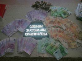 na-gradini-otkriveno-210.650-evra,-dvoje-uhapsenih