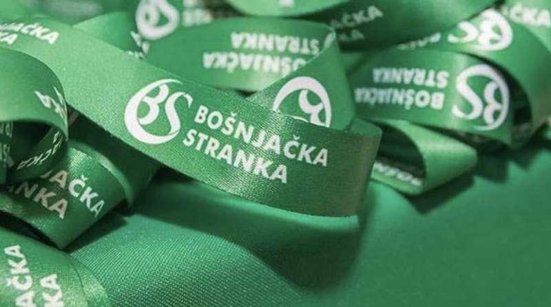 bosnjacka-stranka-podnijela-inicijativu-za-usvajanje-rezolucije-o-priznavanju-genocida-u-srebrenici