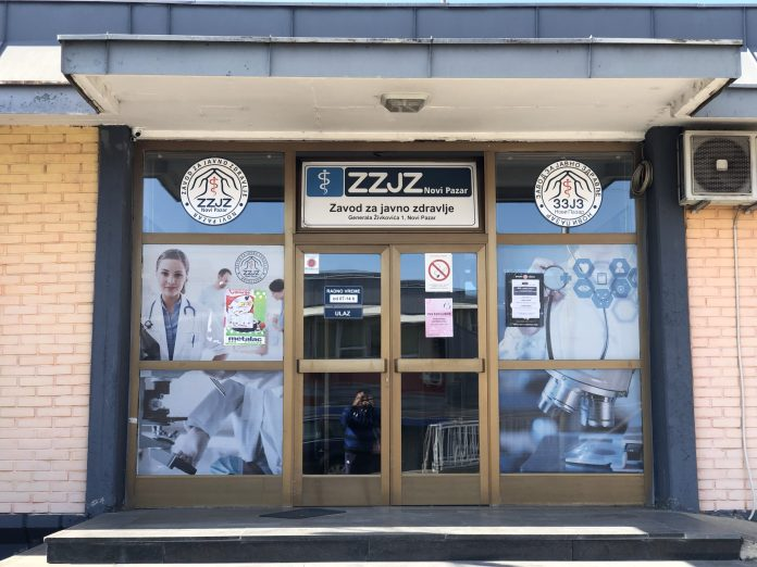 zzjz-novi-pazar:-za-dva-dana-inficirano-39-osoba
