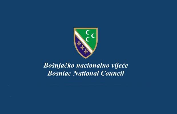 bnv:-opstina-sjenica-da-prestane-sa-diskriminacijom-bosnjaka