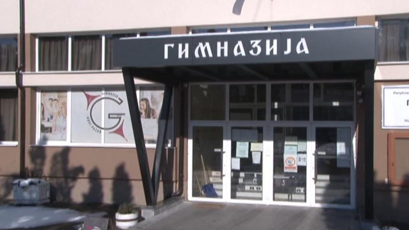 novopazarska-gimnazija-spremna-za-drugo-polugodiste