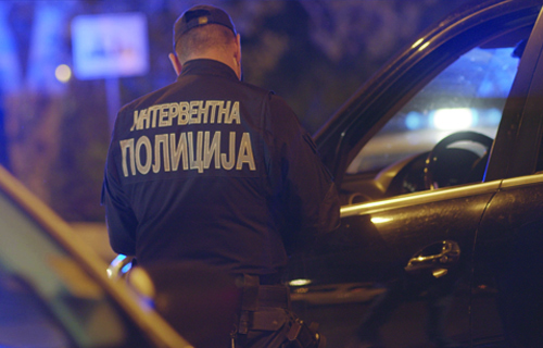 uhapsena-sluzbenica-ministarstva-pravde