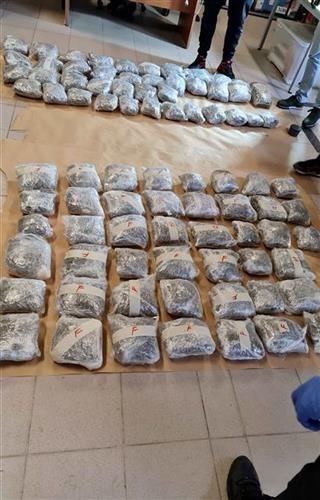 """akcija-""""gnev""""!-zaplenjeno-38-kilograma-marihuane,-uhapsen-muskarac-(foto)"""