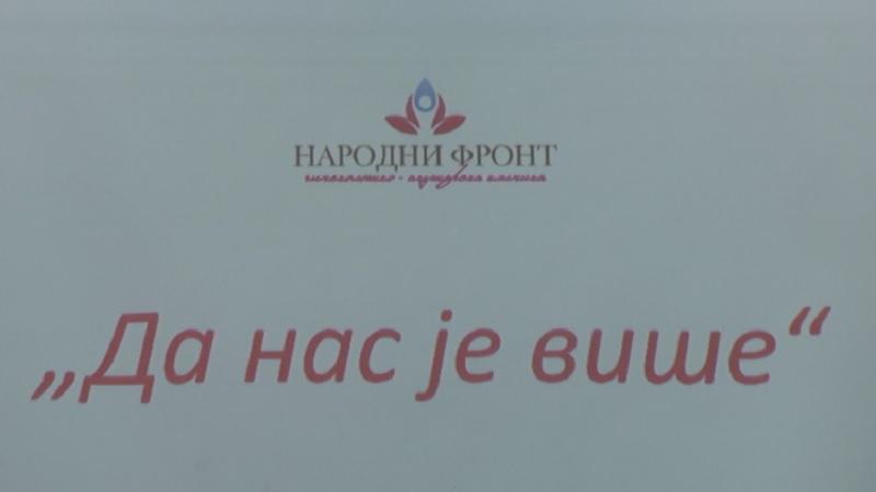 """grad-novi-pazar-podrzao-realizaciju-projekta-""""da-nas-je-vise""""-koju-sprovode-ginekolozi-narodnog-fronta-iz-beograda"""