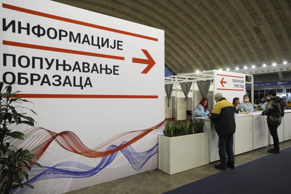 policija-na-punktu-za-vakcinaciju-u-beogradu-sprecila-izdavanje-lazne-potvrde