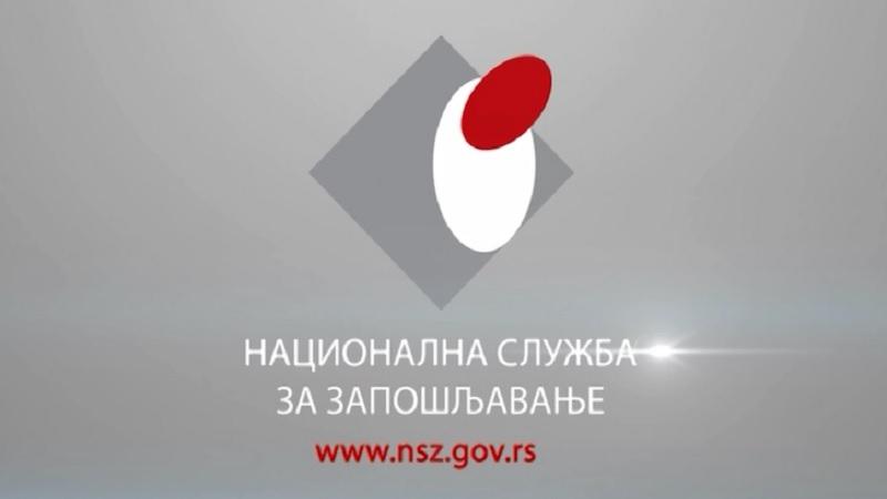 nsz-novi-pazar-sprovodi-mere-aktivne-politike-zaposljavanja