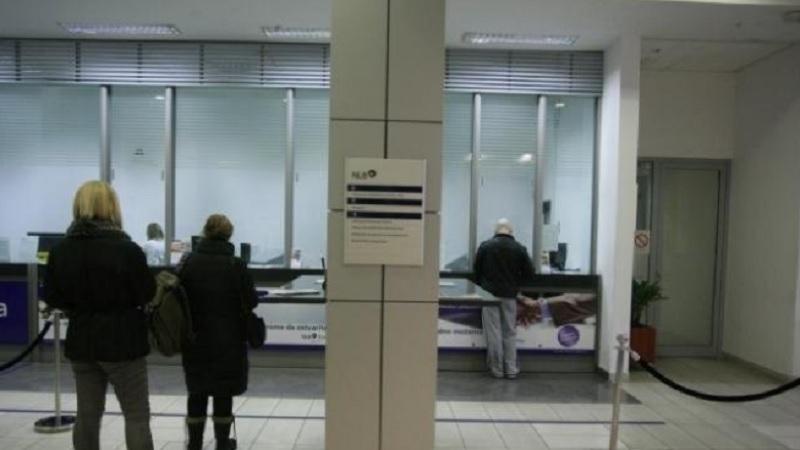 efektiva:banke-nemaju-pravo-da-licne-podatke-korisnika-daju-agencijama-za-naplatu-potrazivanja