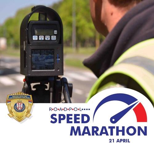 """akcija-""""spid-maraton""""-u-novom-pazaru!-maloletnik-vozio-neverovatnih-146-km/h"""