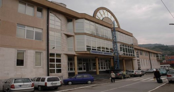bratislav-miric-novi-rektor-drzavnog-univerziteta-u-novom-pazaru