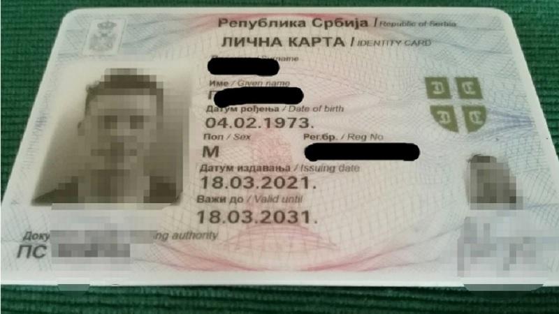 licne-karte-i-srbija:-izmene-zakona-–-olaksice-ili-novi-nameti