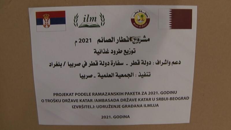 bajramski-pokloni-od-vlade-katara
