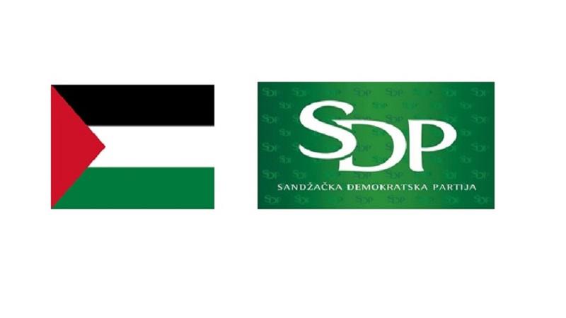 sdp-organizuje-veliki-skup-podrske-narodu-palestine