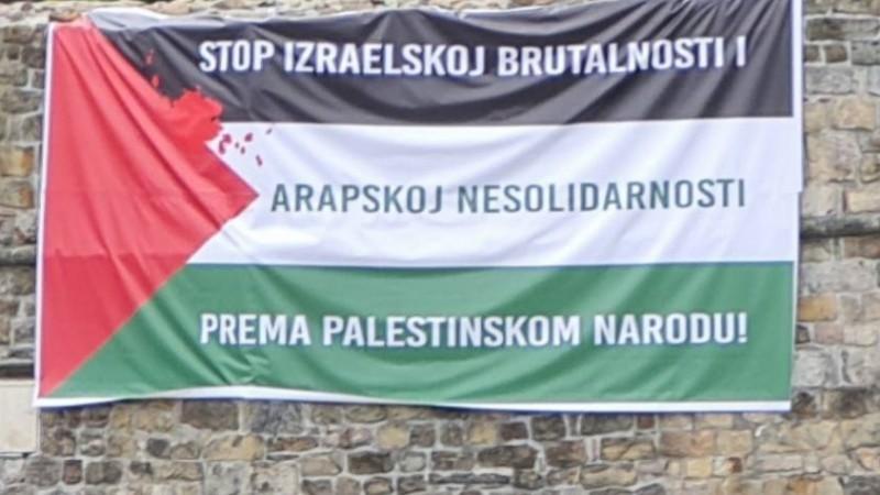 proglas-sa-skupa-podrske-palestinskom-narodu