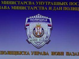 obelezen-dan-policije-u-novom-pazaru