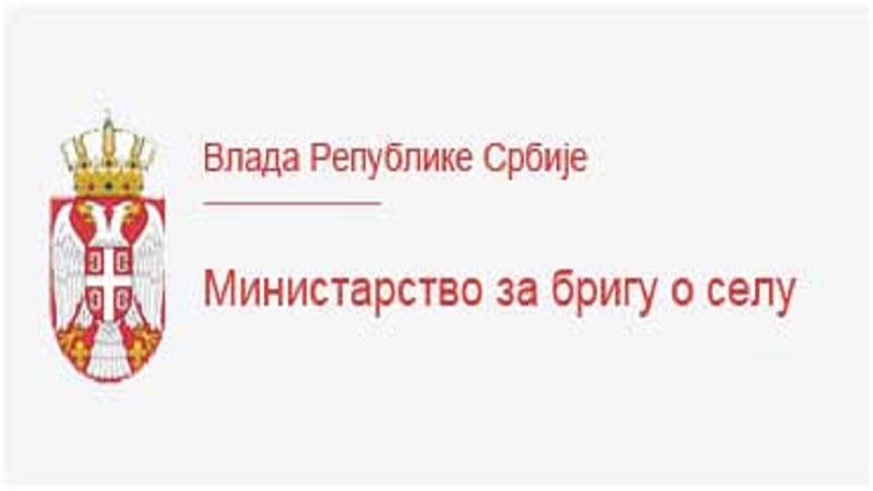 raspisan-konkurs-za-kupovinu-seoskih-kuca-sa-okucnicom