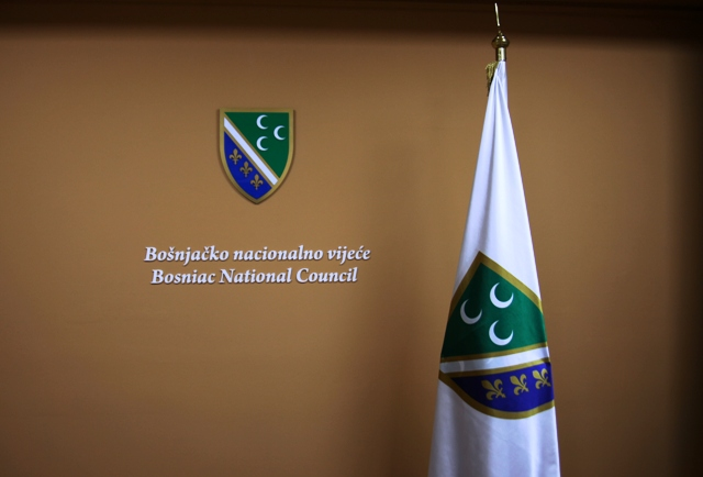 """bnv-trazi-povlacenje-udzbenika-zbog-""""negiranja-bosanskog-jezika"""""""