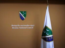 bnv:-policija-republike-srbije-nastavlja-da-maltretira-predsednika-bosnjacke-stranke
